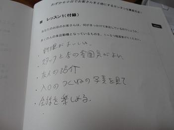 031.JPG